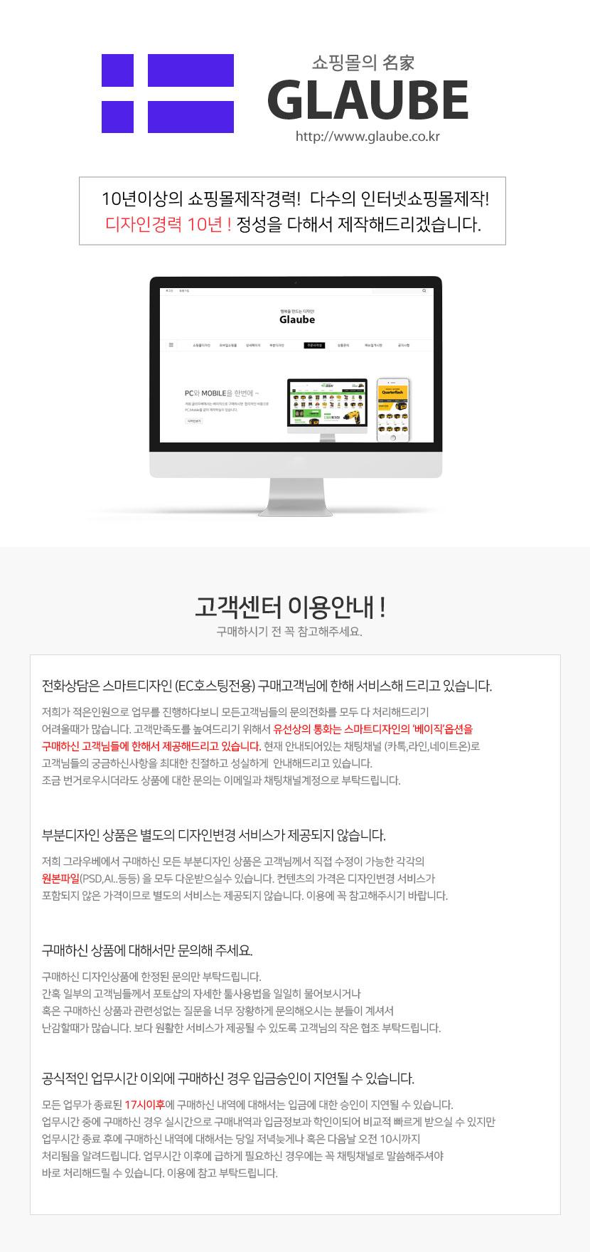 벡터홀릭소개